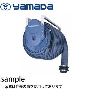 ヤマダコーポレーション 排気ホースリール S5-7.5NR