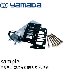 ヤマダコーポレーション バージョンアップキット VUK-225
