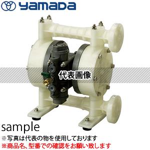 ヤマダコーポレーション ダイアフラムポンプ NDP-P20BPV