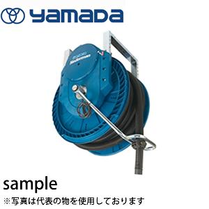 ヤマダコーポレーション ホースリール バキュームリール HVR38-10 ダスト用 φ38×10m