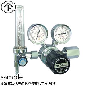 ヤマト産業 汎用小型圧力調整器(流量計付) YR-90F-R-11F2M-50-N201-2210