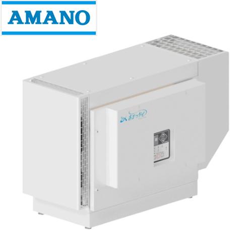 AMANO(アマノ) 業務用 高機能空気清浄機 エアロゾルコレクター あまつかぜ AC-15 西日本用:60Hz [個人宅配送不可]