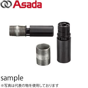 アサダ(Asada) ニップルマックス 36160
