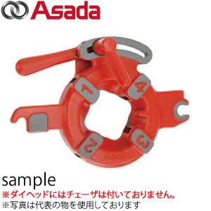 """アサダ(Asada) ダイヘッド 手動 PT31/2~4"""" 04110"""