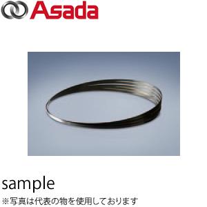 アサダ(Asada) バンドソービーバー4Eco・4FEco・バンドソー125・12F用のこ刃 10本入り 70078