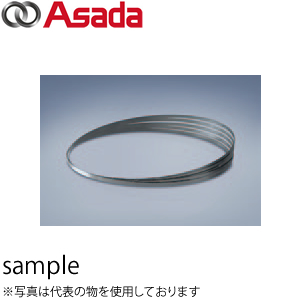アサダ(Asada) バンドソービーバー6・6F・バンドソー185・18F用のこ刃 5本入り 70133