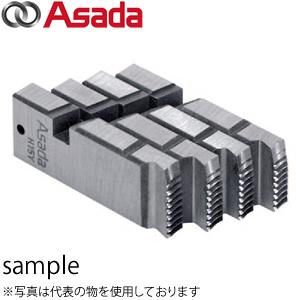 """アサダ(Asada) 電線管ねじ用チェーザ PF2 1/2~3"""" 89027"""