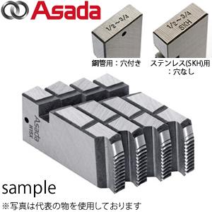 """アサダ(Asada) 管用テーパーねじ用チェーザ ステンレス管用(ハイス) PT2~3"""" 89142"""