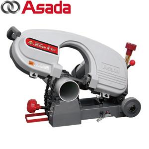 アサダ(Asada) バンドソー ビーバー4Eco(チェンバイス) BB400