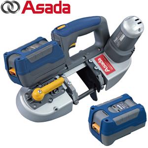 アサダ(Asada) 充電式バンドソーH60Eco BH060 バッテリー2個付 コードレス式 【在庫有り】【あす楽】