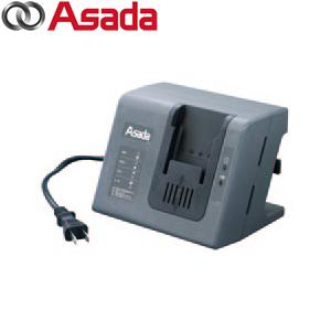 アサダ(Asada) 充電器5304.6 BH110