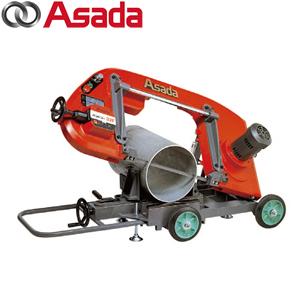 アサダ(Asada) バンドソー32F(平バイス) BS324 [大型・重量物]