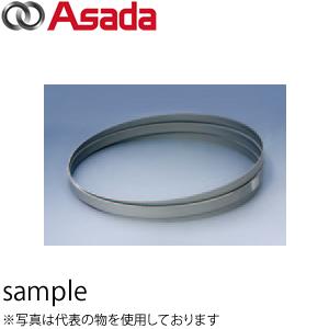 アサダ(Asada) バンドソー32F用のこ刃 3本入り BS912