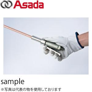 """アサダ(Asada) 銅管接続用コネクタ 1/4"""" CT035"""