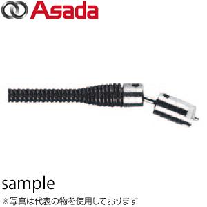 アサダ(Asada) ユニバーサル付ワイヤ φ10mm×15.2m DH303