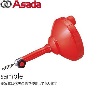 アサダ(Asada) ドレンクリーナH-75 ドロップヘッド DH75D