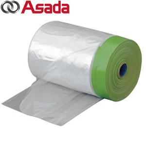 アサダ(Asada) クリアマスカー 透明タイプ 1,200mm×25m(粘着テープ付き養生用シート) EP373 (10巻入1組)