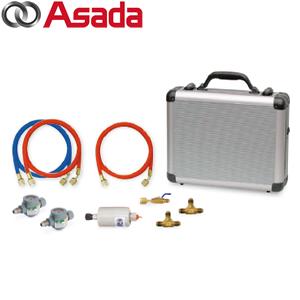 アサダ(Asada) 冷媒配管洗浄Eキット ES097E