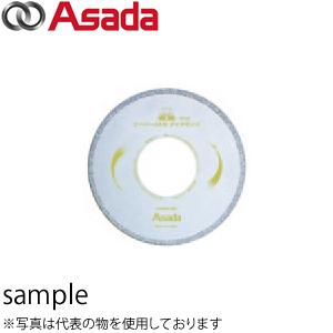 アサダ(Asada) ビーバーSAWダイヤモンドB165(替刃) EX7010493