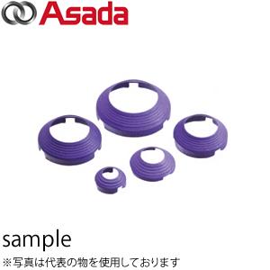 """アサダ(Asada) フレアタイト 5/8"""" 100ヶ FT10580"""