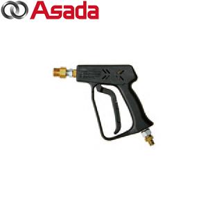 """アサダ(Asada) 1/4""""洗管ホース用ハンドガン クイックカプラ(8.5/60、8.5/60P用) HD00133"""