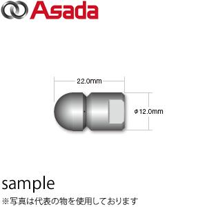 """アサダ(Asada) 1/4""""逆噴射ノズルM2型 HD00153"""