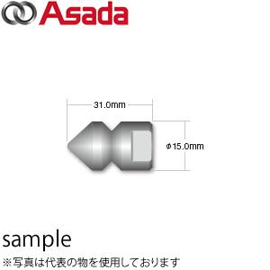 """アサダ(Asada) 1/4""""逆噴射ノズルT型前方1穴 HD00161"""