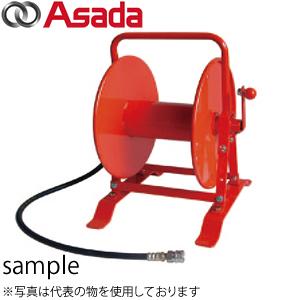 信頼 HD03020:セミプロDIY店ファースト アサダ(Asada) SUSワンタッチカプラ仕様 ホースリール別置用 40m-DIY・工具