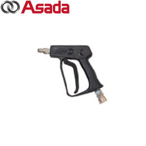 """アサダ(Asada) 1/4""""洗管ホース用ハンドガン SUSワンタッチカプラ HD03151"""