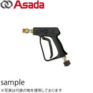 """アサダ(Asada) 1/4""""洗管ホース用ハンドガン クイックカプラ HD03252"""