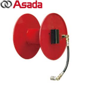 アサダ(Asada) ホースリール搭載用 新型 HD04023