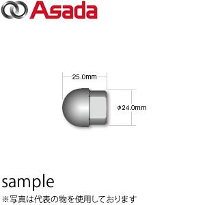 """アサダ(Asada) 3/8""""逆噴射ノズルM型 HD06063"""