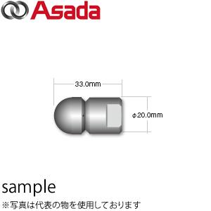 """アサダ(Asada) 3/8""""逆噴射ノズルM2型 HD06064"""