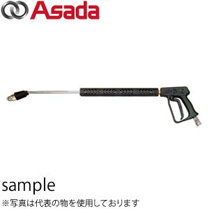 アサダ(Asada) デュアルガン SUSワンタッチカプラ HD08002