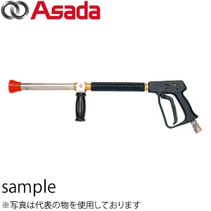 アサダ(Asada) タービンガン SUSワンタッチカプラ HD08003