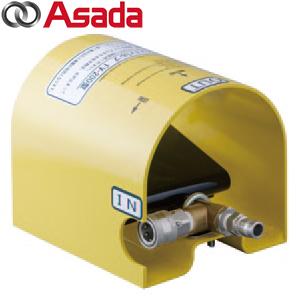 アサダ(Asada) フットバルブ SUSワンタッチカプラ HD20325