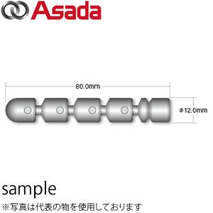 """アサダ(Asada) 1/4""""スズランノズルM2型 ピンタイプ HD27011"""