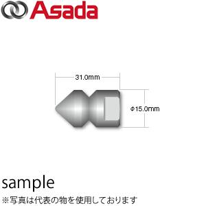 """アサダ(Asada) 1/4""""逆噴射ノズルT型 HD38123"""