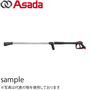 アサダ(Asada) 扇形ガン SUSワンタッチカプラ HD41002