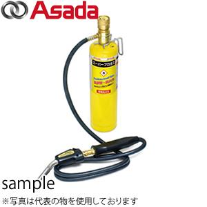 アサダ(Asada) スーパーターボSホースセット ケース付き(バーナー) HT133SC