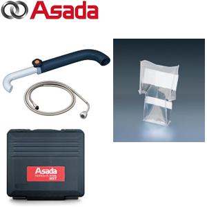 アサダ(Asada) クリアスコープ302T付属品セット KN030