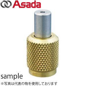 アサダ(Asada) ディテクタチェッカLS-4 R404A(リークディテクタ感度チェッカー) LD008