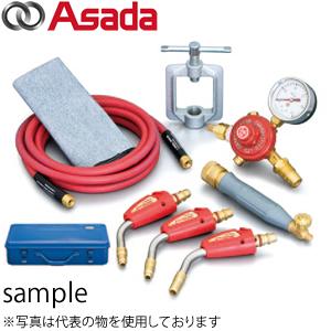 アサダ(Asada) アストロターボアセチレンバーナ 7.2m ねじ式(各種ろう付け作業用) PZ386837