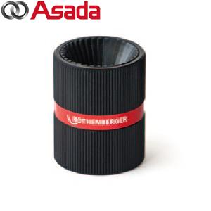 アサダ(Asada) ユニバーサルリーマ φ6~35mm R11006X