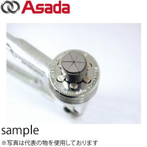 """アサダ(Asada) エキスパンダヘッド 1,1/8"""" R11058"""