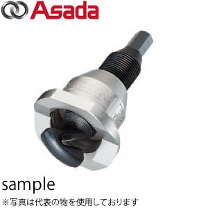 """アサダ(Asada) TメーキングB型ヘッド 1 1/8"""" R22065"""