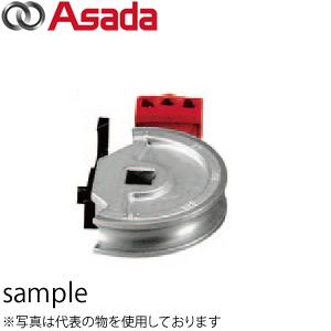 """アサダ(Asada) シュー&ガイド 1/2"""" R25652F"""