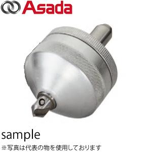 """アサダ(Asada) カラーリングヘッド 5/16""""=8mm R50275"""