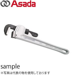 アサダ(Asada) アルミニュームパイプレンチ 600mm(パイレン) R70162