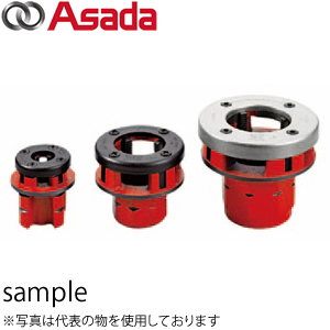 """アサダ(Asada) チェーザ付ダイヘッド PT1 1/4""""(4 枚刃入りセット) R70826"""